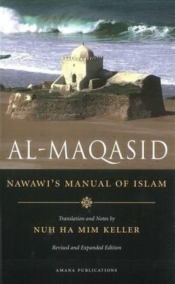 Al-Maqasid by يحيى بن شرف النووي
