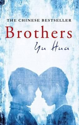 Brothers(?? [Xiong Di] 1) EPUB