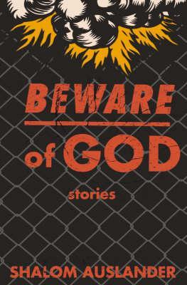 beware-of-god