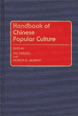 an overview of chinese popular culture Mao zedong establishes the people's republic of china the goldbergs airs live on cbs as one of the very first television sitcoms popular culture 1940s.