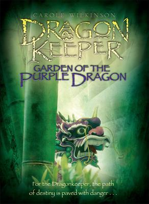 garden-of-the-purple-dragon