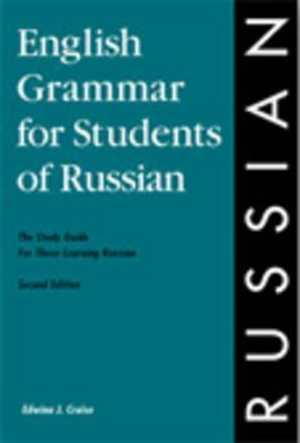 Russian And English