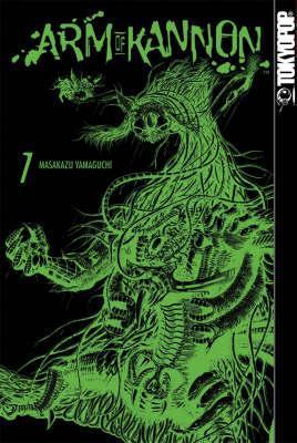 Arm of Kannon, Volume 7