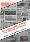 The Languages of Israel: Policy Ideology and Practice