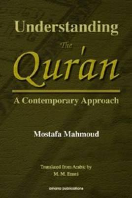 Understanding the Quran by Mostafa Mahmoud