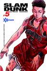 Slam Dunk Deluxe 5 by Takehiko Inoue