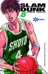 Slam Dunk Deluxe 8 by Takehiko Inoue