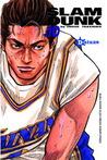Slam Dunk Deluxe 10 by Takehiko Inoue