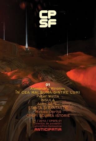Colecţia de Povestiri Ştiinţifico-Fantastice (CPSF A #1)