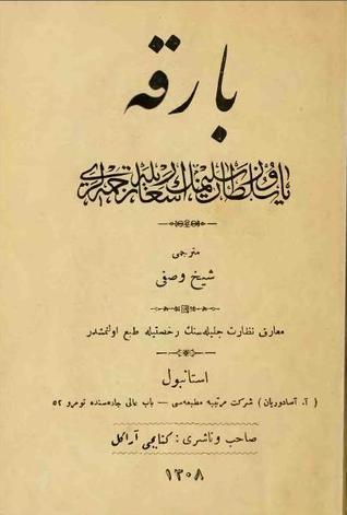 Barika: Yavuz Sultan Selimʻin Eşʻarıyle Tercümeleri