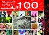 100 صورة من البوم الحب