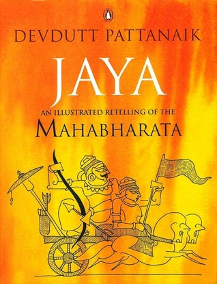 Devdutt Pattanaik collection