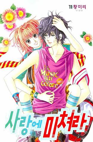 Love Like Crazy, Vol.11