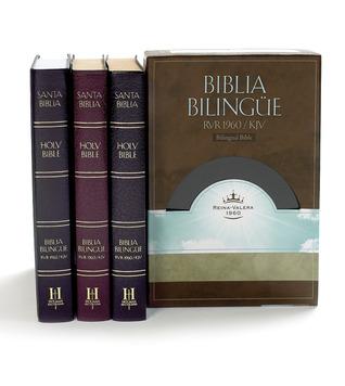 Holy Bible: Biblia bilingüe (Revisión Reina-Valera 1960 / King James Version) Bilingual Bible (encuadernación en cuero)
