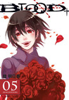 Blood+, Vol. 05 (Blood+, #5)