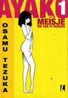 Ayako 1 by Osamu Tezuka