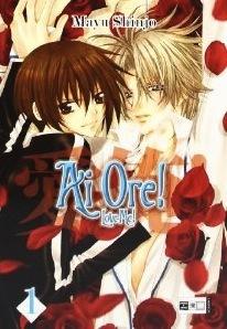 Ai ore! Love me! Vol. 4 by Mayu Shinjo