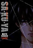 SA.KU.YA  by Mayu Shinjo