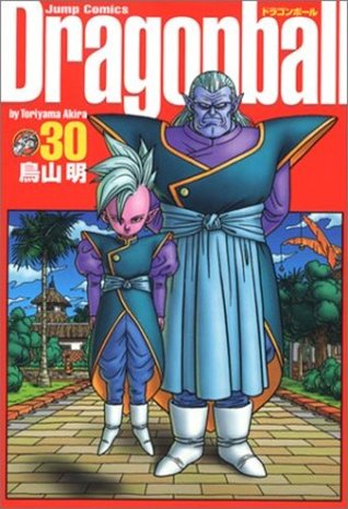 Dragonball Vol. 30 (Dragon Ball, #30)