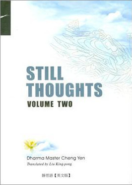 Still Thoughts (Volume Two)