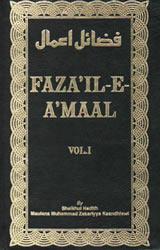 Fazail E Amal Book