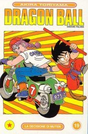 Dragon Ball, Vol. 19