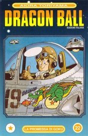 Dragon Ball, Vol. 22