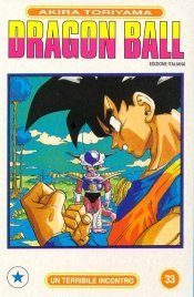 Dragon Ball, Vol. 33