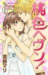 Momoiro Heaven! Vol. 6 by Mari Yoshino