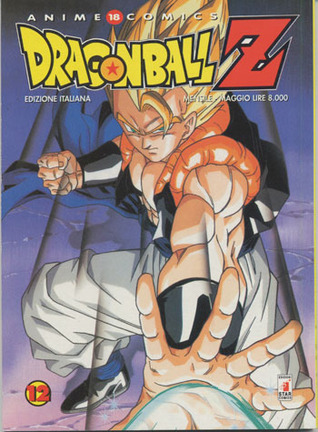 Dragon Ball Z Anime Comics, Vol. 12