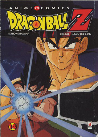Dragon Ball Z Anime Comics, Vol. 14