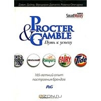 Procter gamble company это monica roccaforte casino