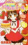 Yumeiro Patissiere Vol. 1 by Natsumi Matsumoto