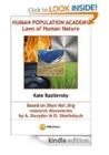 Human Population Academy: Laws of Human Nature