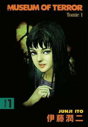 Museum of Terror, Vol. 1: Tomie 1