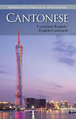 Cantonese-English/English-Cantonese Practical Dictionary