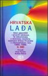 Hrvatska lađa: izbor pjesničkih i proznih tekstova, te dokumenata o stvaranju neovisne, suverene države Hrvatske i o Domovinskom ratu 1990. - 1992.