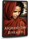Afghanistan Revealed