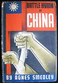 Battle Hymn Of China