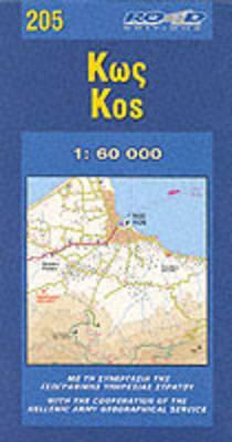 Map of Kos por Road Ekdoseis AE