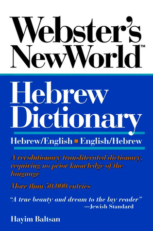 Descargue libros completos de Google gratis Webster's New World Hebrew Dictionary