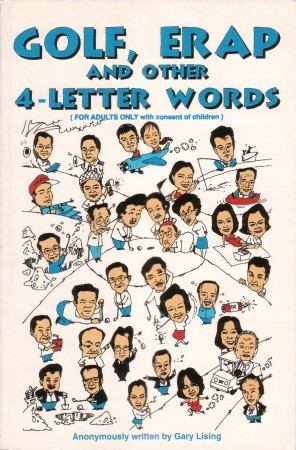 Golf Erap and Other 4 Letter Words by Gary Lising