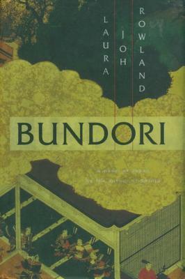Bundori by Laura Joh Rowland