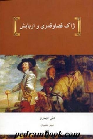 ژاک قضا و قدری و اربابش by Denis Diderot