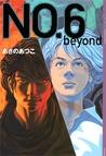 No. 6 Beyond by Atsuko Asano