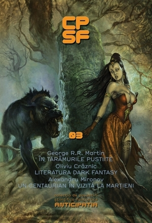 Colecţia de Povestiri Ştiinţifico-Fantastice (CPSF A #3)