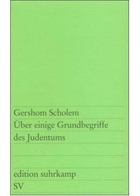 Über einige Grundbegriffe des Judentums