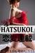 """""""Hatsukoi."""" (Ren'Ai Rensai, #2)"""