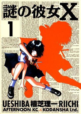 Nazo no Kanojo X, Vol. 1