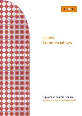 Islamic Commercial Law, Study Guide One